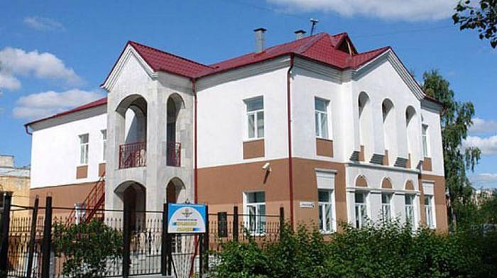 Уральский государственный военно-исторический музей
