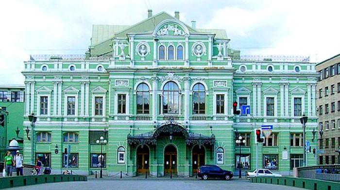 Российский государственный академический Большой драматический театр имени Г. А. Товстоногова