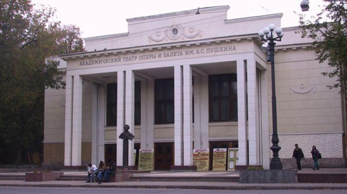 Нижегородский государственный академический театр оперы и балета имени А.С. Пушкина