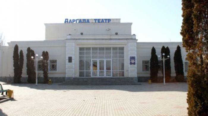 Даргинский государственный музыкально-драматический театр имени О. Батырая