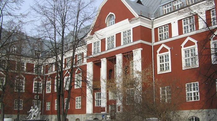 Музей истории Пермского государственного университета
