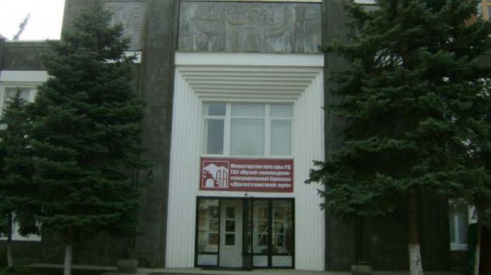 Музей-заповедник – этнографический комплекс «Дагестанский аул»