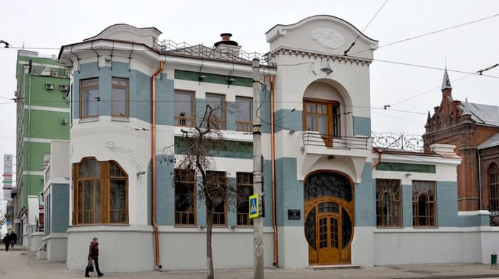 Музей модерна. Особняк А. П. Курлиной